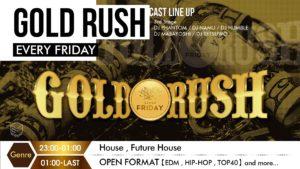 GOLD RUSH @ CLUB SANGO | 名古屋市 | 愛知県 | 日本