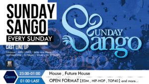 SUNDAY SANGO @ CLUB SANGO | 名古屋市 | 愛知県 | 日本